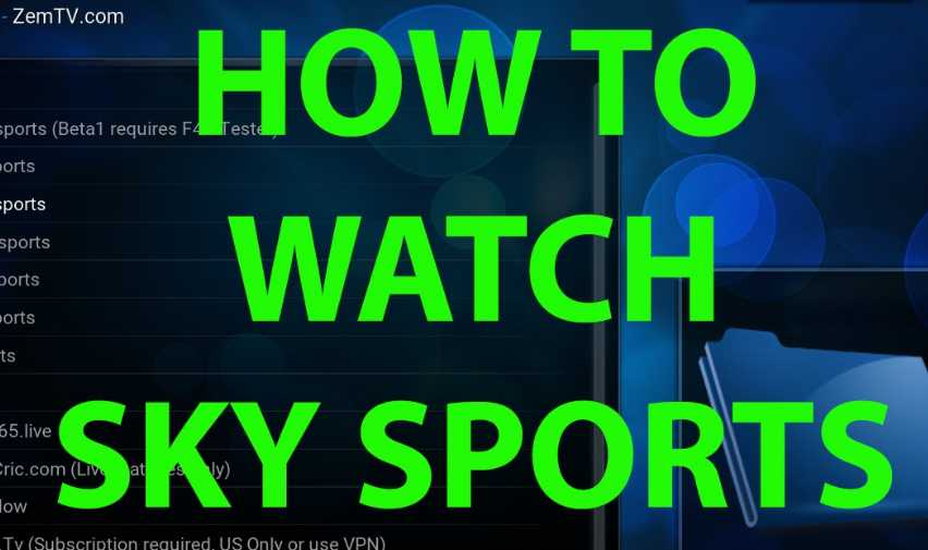 how to watch sky sports on kodi